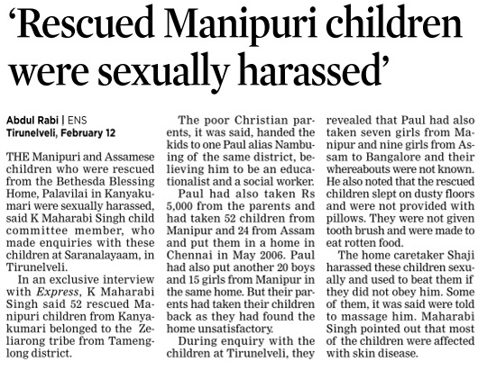 Manipur-boys-girls-sexually-harassed