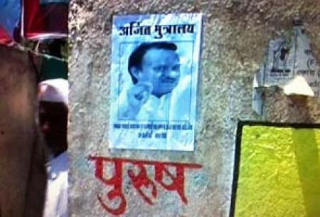 Ajit muthralayam - Ajit Urinal in Jalana