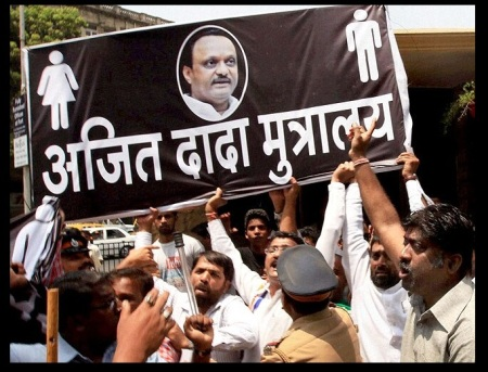 Ajit Pawar urination comment, 2013-protest