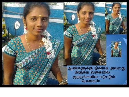 அனிதா மோசடி பிப்ரவரி 2016.3