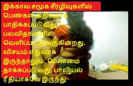 dharmapuri-financier-jailed-19-01-2017-video-1