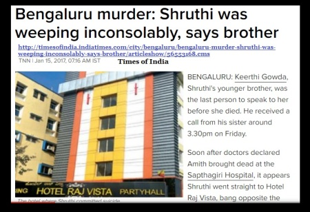 raj-vista-hotel-where-sruti-committed-suicide