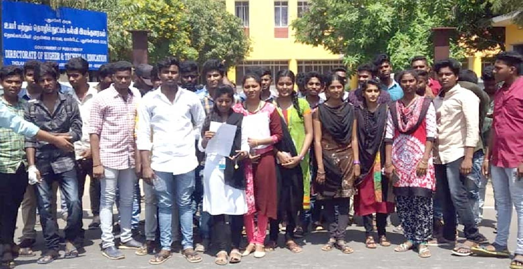 Tagore college protest- Daily Thanthi
