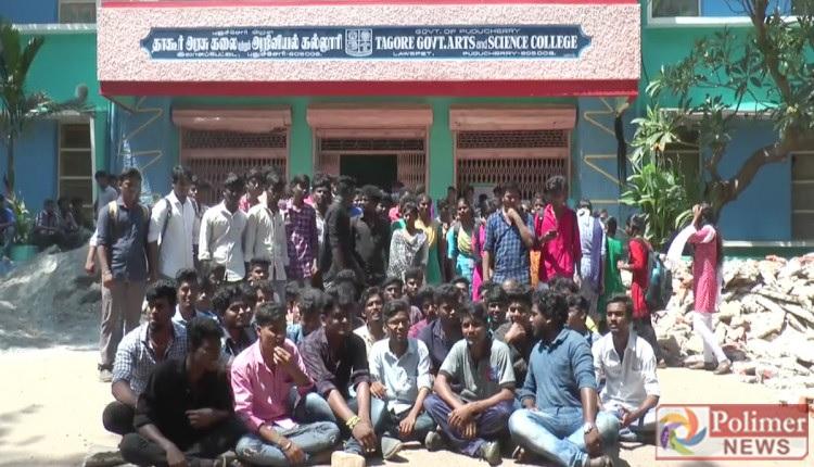 Tagore college protest