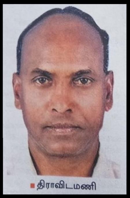 Dravidamani pedophile arrested-2