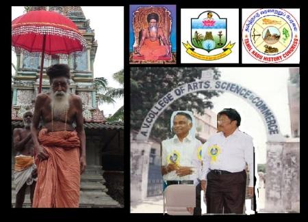 Dharmapura Adheenam, P. Jagadesan, Karunanandan