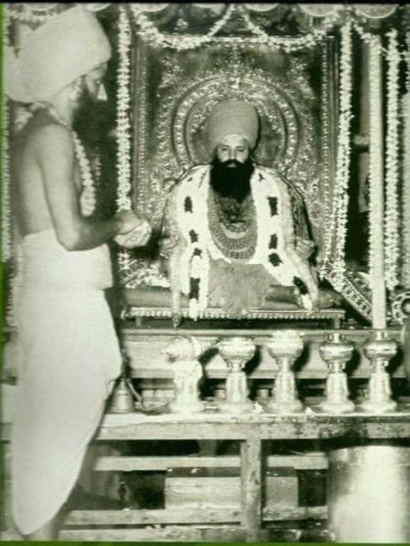Dharmapura Adheenam, younger days