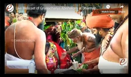 Thiruvaduthurai Adheenam Abhishekam